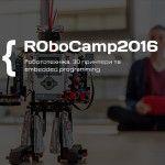 robocamo_640x454-150x150-1464272710 R0boCamp 2016
