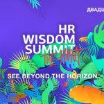 hr-wisdom-150x150-1465559628 HR Wisdom Summit