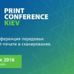 3dprint-150x150 3D Print Conference Kiev 2016