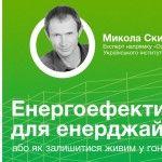 imgonline-com-ua-Resize-zacKImvyE8G7zHY
