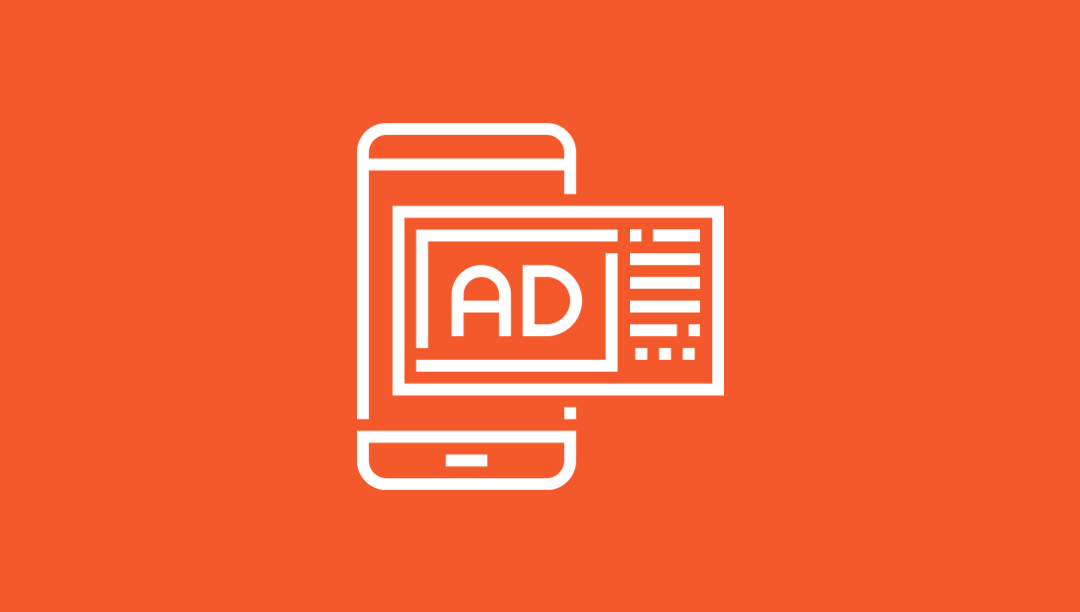ads Digital-стратегія