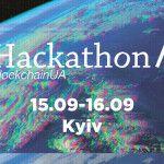hack-150x150 BlockchainUA Хакатон