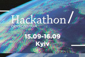 hack-300x200 BlockchainUA Хакатон