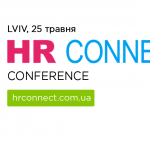 Baner-150x150 HR Connect Conference Lviv 2019