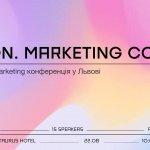 icon.mark_-150x150 ICON Digital Marketing конференція у Львові