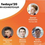qa_all-speakers-2-150x150 QA fwdays 2020 онлайн-конференція (14.11. - 19.11.)